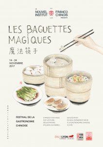 Affiche-Festival-Gastronomie-Chinoise-2017